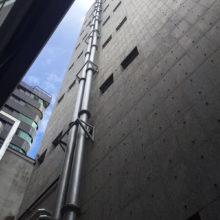 Caixa Econômica Federal - Tubula;áo vertical de escapamento dos geradores