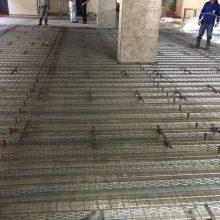 Receita Federal Divinopolis - Laje em Steel Deck 2