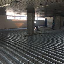 Receita Federal Divinopolis - Laje em Steel Deck