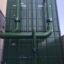 EPO Tower - Torre de Resfriamento